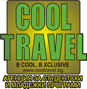 Cool Travel Cultural Exchange